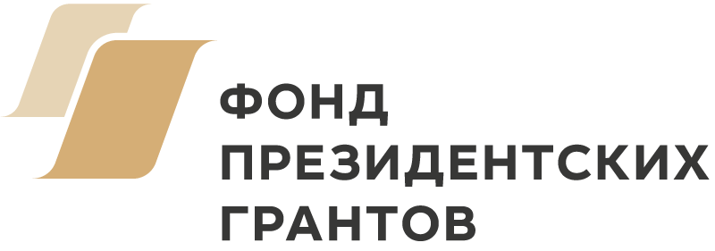 Русский Дом стал победителем специального конкурса Президентских грантов в период борьбы с Covid-19!